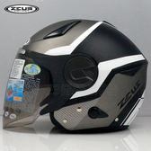 【ZEUS ZS 612A AD9 瑞獅 安全帽 超輕量 安全帽 消光黑銀/白 】雙層鏡片、免運費