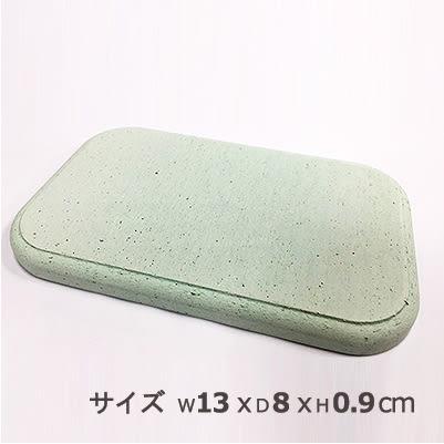 珪藻土皂盤(方形)-綠|珪藻土 矽藻土 矽藻 吸水皂盤 吸水肥皂盤【mocodo 魔法豆】