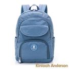 金安德森Kinloch Anderson FRANCIS 翻蓋後背包-藍色