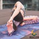 瑜伽毯健身毯鋪巾防滑巾瑜伽墊布毛毯布墊吸汗毯子【創世紀生活館】