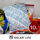 索樂生活 Super Power Dry 強力乾燥劑120G-10入組.吸濕除霉乾燥劑 生石灰除濕乾燥包 衣櫃鞋櫃抽屜防霉