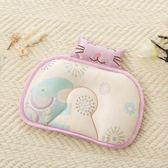 春夏季嬰兒定型枕兒童冰絲枕頭寶寶防偏頭涼枕初新生兒0-1歲   夢曼森居家