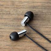 平廣 送盒繞公司貨保2年 Final Audio E3000 耳道式 耳機 沒麥有線版本 店可試聽門市展售中