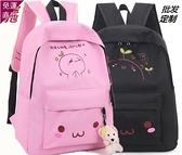 兒童後背包 書包小學生男生女1-3年級兒童旅行背包6-12歲雙肩包補習包袋【快速出貨】