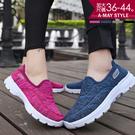 加大碼休閒鞋-情侶款輕盈健走布面休閒鞋(36-44碼)【XLMB1119】