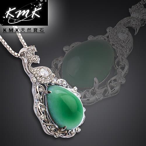 【KMK天然寶石】雀之靈(南非辛巴威天然綠玉髓-項鍊)