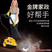 蒸汽清洗機奧爾升WJ538高溫高壓蒸汽清潔機家電油煙機空調清洗機洗車機家用 JDCY潮流站