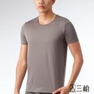 【三槍牌】時尚吸濕排汗速乾型男短袖圓領涼感衫~2件組