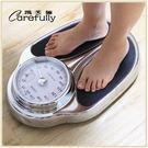 體重計 凱芙儷C500家用精準體重秤機械秤人體稱指針電子健身房減肥秤