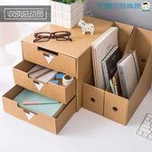 牛皮紙文件收納盒桌面置物架【洛麗的雜貨鋪】