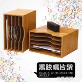 黑膠唱片盒架古典懷舊LP唱片收納架黑膠碟片收納架CD架收納架『艾麗花園』