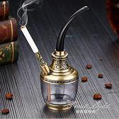 煙斗 水煙斗水煙壺全套水煙筒煙袋阿拉伯燒鍋 壺壺煙嘴 果果輕時尚