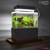 魚缸 辦公室迷你小魚缸宿舍桌面小缸淡海水族箱過濾斗魚生態缸T 2色