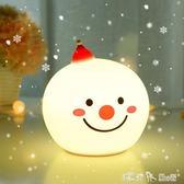 夜燈 聖誕節七彩萌圖硅膠小夜燈充電呆萌臺燈宿舍拍拍觸摸生日禮物創意