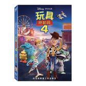 【迪士尼/皮克斯動畫】玩具總動員4-DVD 普通版