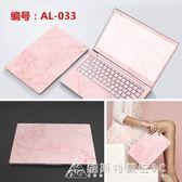 MacBook Air/Pro貼紙蘋果筆記本電腦保護貼膜Mac外殼彩膜卡通創意   酷斯特數位3C