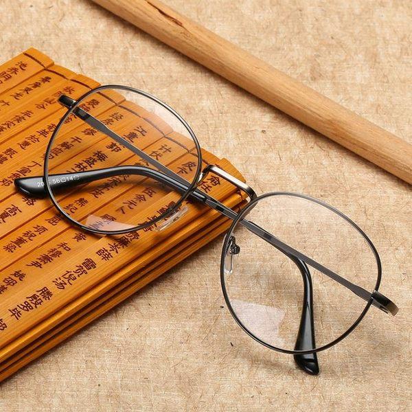文藝復古防輻射防藍光眼鏡框女男圓框平光鏡電腦護目無度數抗疲勞【叢林之家】