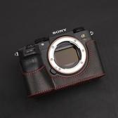 索尼A7R4 A7RM4皮套索尼A9 A7RM3 A7M3 A7R3相機皮套相機包保護套 雙十二全館免運