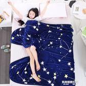 毛毯 冬季珊瑚絨毯子學生宿舍冬用加厚保暖床單人午睡小被子法蘭絨毛毯  凱斯盾數位3c