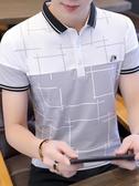 格紋襯衫 夏季短袖t恤男士韓版潮流男裝polo衫潮牌翻領半截袖休閒 韓流時裳