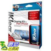 [美國直購] iKlear IK-IPAD 螢幕清潔 套件組 Cleaning Kit for iPad/iPhone