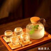 花茶壺水果茶壺養生茶壺玻璃茶具套裝 耐高溫 加熱煮茶 LN2484 【極致男人】