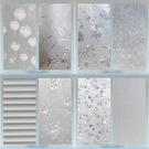 靜電玻璃貼紙浴室窗戶貼膜防走光衛生間窗紙...