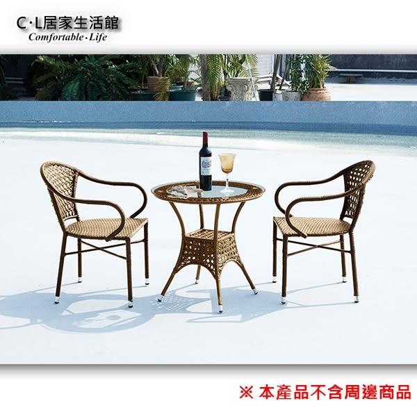 【 C . L 居家生活館 】Y821-1+Y821-2 鋼藤休閒圓桌椅組(1桌2椅)