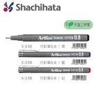 日本 Shachihata 平面 工業設計 0.8mm 代針筆 不含二甲苯 單色 12支/盒 EK-238
