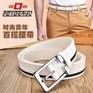 男士皮帶皮青年白色牛皮針扣休閒韓版潮牛仔褲帶學生青少年腰帶