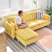 布藝沙發三人小戶型小客廳整裝可拆洗貴妃轉角組合北歐樣板房傢俱  YDL