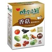 味全高鮮高香菇風味調味料320G 超值二入組【愛買】