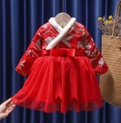 兒童過年套轉 唐裝冬裝加絨中國風公主禮服拜年服女寶寶漢服過年衣服【快速出貨八折搶購】