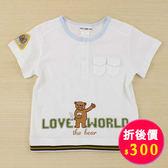 【愛的世界】純棉圓領短袖T恤/2歲-台灣製- ★春夏上著