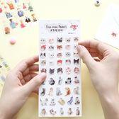 【BlueCat】信的戀人立體系列 滴膠貼紙 手帳貼紙