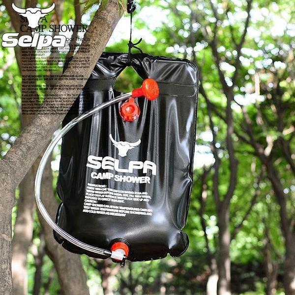 Selpa戶外野營20L便攜摺疊沐浴袋淋浴袋自駕儲水袋太陽能熱水袋 格蘭小鋪