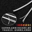 手串繩彈力線串珠線