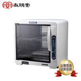 尚朋堂 雙層紫外線殺菌烘碗機 SD-2588