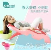 兒童洗頭椅兒童洗頭躺椅凳寶寶洗頭床洗發躺椅神器小孩可折疊坐躺加大號lx 限時特惠