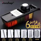 kunzhan土豆絲切絲器刨絲器切片器多功能切菜神器家用蘿卜擦絲器·享家生活館