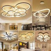 燈具套餐客廳現代簡約創意吸頂臥室大氣家用三室兩廳成套組合套裝台北日光NMS