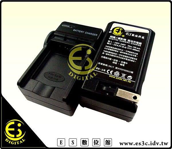 ES數位 Sony HX90V RX1 RX1R II RX100 II RX100 M5 WX500 X3000 CX240 電池 NB-BX1 專用 充電器 BX1
