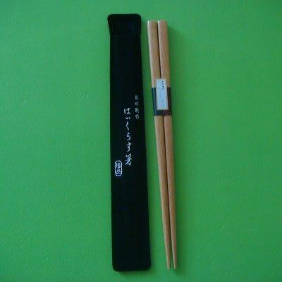 梅町筷袋組(黑色)/環保餐具組