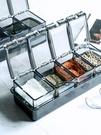 調味罐 調味罐收納盒香料盒家用防潮油鹽罐調味盒多格廚房用品鹽糖調料罐