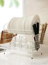 鐵藝碗碟架放碗架家用碗筷瀝水架筷子籠廚房刀架砧板置物架YYJ(快速出貨)