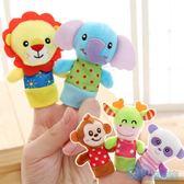 手偶玩具嬰幼兒毛絨玩具 新生兒寶寶動物手指偶手偶安撫玩偶   color shop