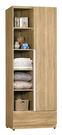 【森可家居】梅克爾2.5尺單門衣櫃(單只-編號3) 7ZX139-7 衣櫥 木紋質感 無印風 北歐風