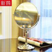 化妝鏡台式歐式雙面鏡子大號公主美容鏡可放大梳妝鏡【全館免運可批發】