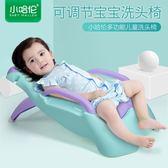 哈倫兒童洗頭椅寶寶洗發躺椅可摺疊小孩洗發椅加大號作嬰兒浴床ATF poly girl