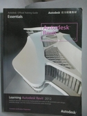 【書寶二手書T6/電腦_ZDP】Learning Autodesk Revit 2012_Autodesk官方授權教材_